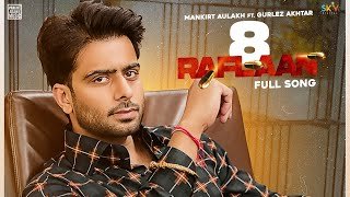 8 Raflaan Lyrics In Hindi