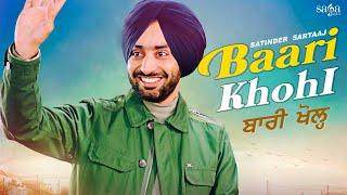 Baari Khohl Lyrics In Hindi