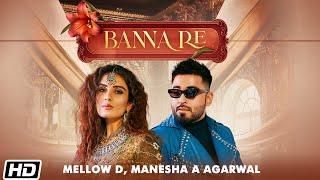 Banna Re Lyrics In Hindi