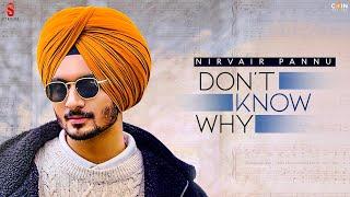Don't Know Why Lyrics In Hindi