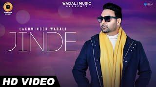 Jinde Lyrics In Hindi
