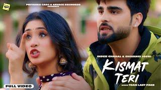 Kismat Teri Lyrics In Hindi
