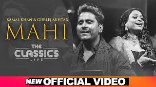 Mahi Lyrics In Hindi