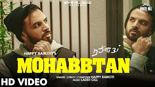 Mohabbtan Lyrics In Hindi