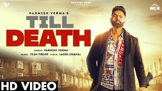 Till Death Lyrics In Hindi
