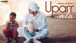 Uparr Ala Lyrics In Hindi