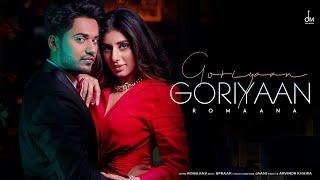 Goriyaan Goriyaan Lyrics In Hindi
