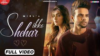 Ikko Shehar Lyrics In Hindi