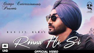 Ronna Hi Si Lyrics In Hindi