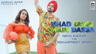 Khad Tainu Main Dassa Lyrics In Hindi
