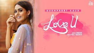 Love U Lyrics In Hindi