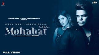 Mohabat Lyrics In Hindi