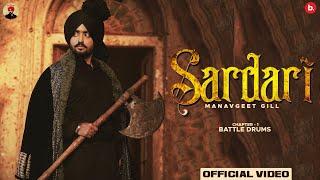 Sardari Lyrics In Hindi