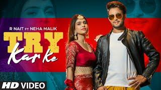 Try Kar Ke Lyrics In Hindi