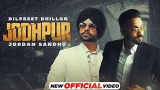 Jodhpur Lyrics In Hindi