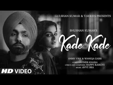 Kade Kade Lyrics In Hindi