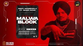 Malwa Block Lyrics In Hindi