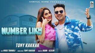 Number Likh Lyrics In Hindi
