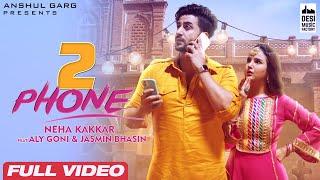 2 Phone Lyrics In Hindi