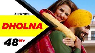 Dholna Lyrics In Hindi