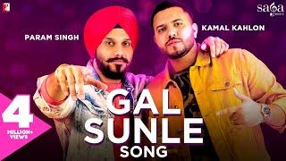 Gal Sunle Lyrics In Hindi