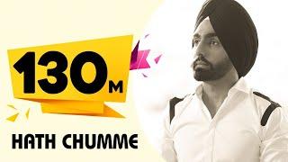 Hath Chumme Lyrics In Hindi