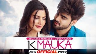 Ik Mauka Lyrics In Hindi