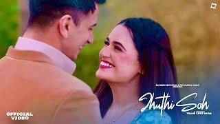 Jhuthi Soh Lyrics In Hindi