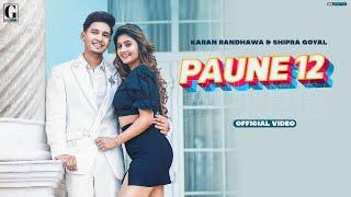 Paune 12 Lyrics in Hindi