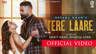Tere Laare Lyrics In Hindi