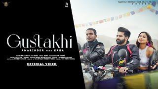 Gustakhi Lyrics In Hindi