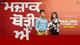 Majak Thodi Ae Lyrics In Hindi