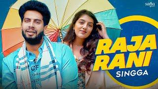 Raja Rani Lyrics In Hindi