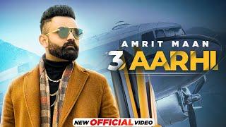 3 Aarhi Lyrics In Hindi