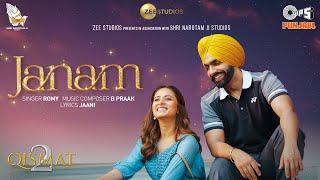 Janam Lyrics In Hindi