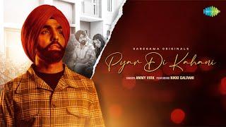 Pyar Di Kahani Lyrics In Hindi